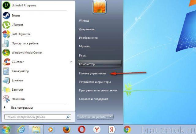 plugins-op-14-640x439.jpg