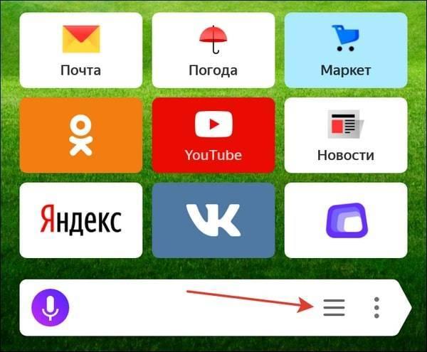 knopka-sendvich-1.jpg