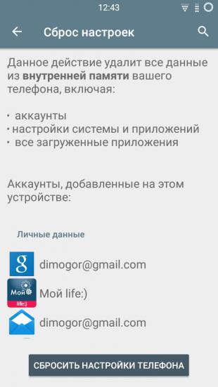 Screenshot_2015-07-07-12-43-05_1436263373-310x551.png