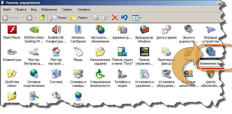 yandex_poisk_v_ie_21.jpg