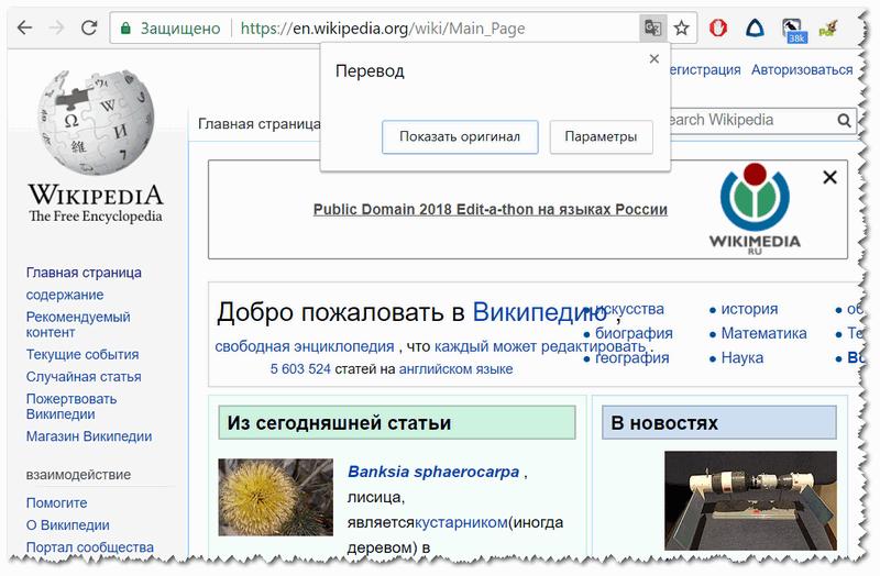 Stranichka-na-russkom-800x524.png
