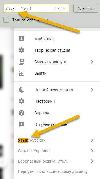 poisk-nastyanbr-1-347x620.jpg