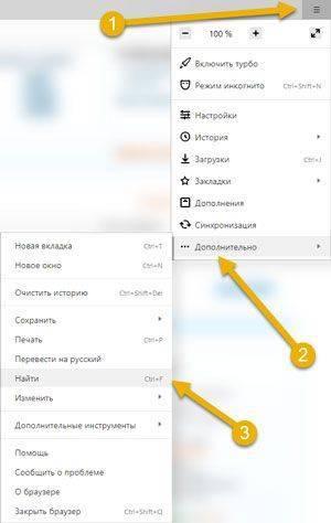 poisk-nastyanbr-3-300x474.jpg