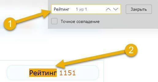 poisk-nastyanbr-4-515x268.jpg