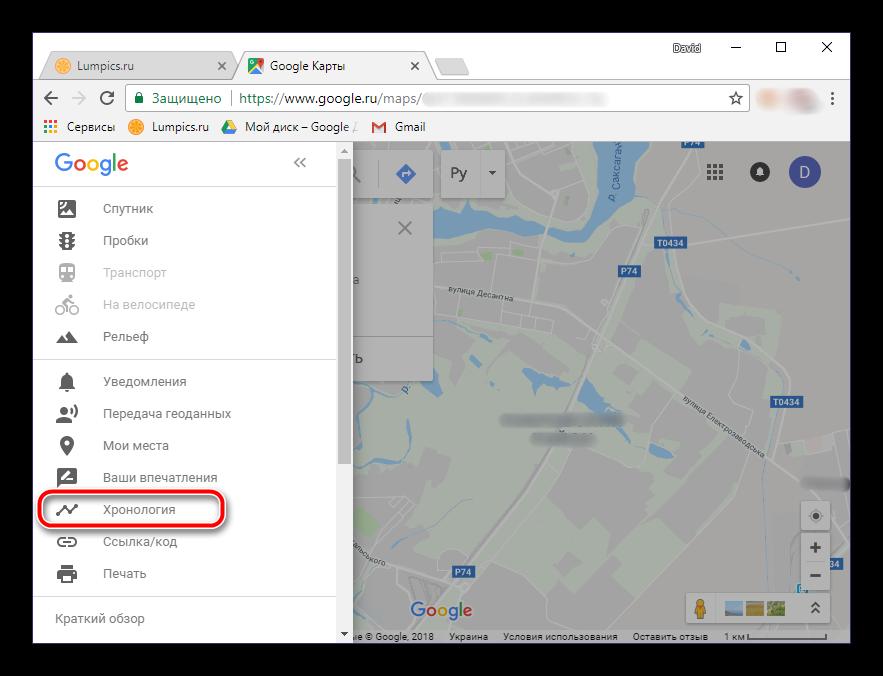 Hronologiya-v-Google-Maps.png