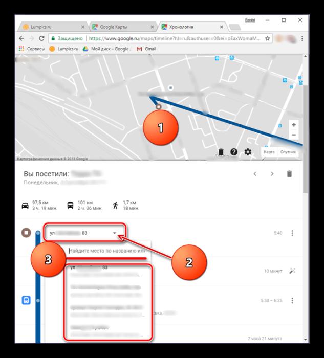 Ispravlenie-oshibki-opredelennogo-mesta-v-Google-Maps.png