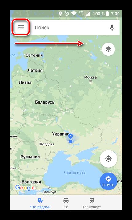 Knopka-menyu-v-mobilnom-Google-Maps.png
