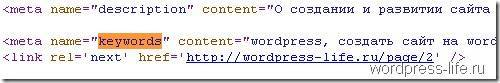 kod-elementa-sajta-v-google-chrome3.jpg