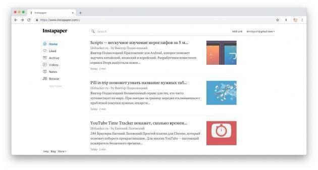 Snimok-ekrana-2019-01-31-v-18.37.18_1548940843-630x336.jpg