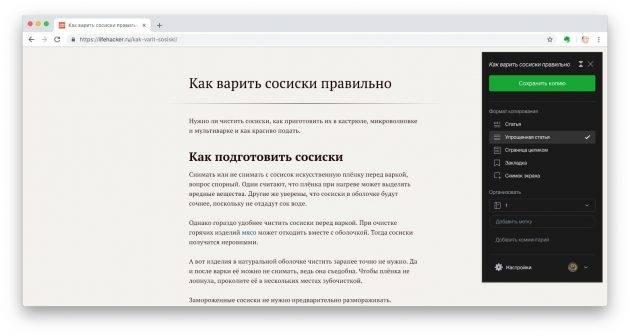 Snimok-ekrana-2019-01-31-v-19.08.18_1548940848-630x336.jpg