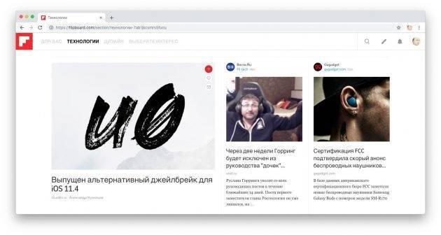 Snimok-ekrana-2019-01-31-v-19.13.00_1548940870-630x336.jpg