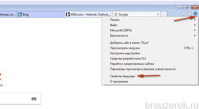 startovaya-str-ie-5-640x352.jpg