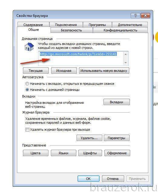 startovaya-str-ie-6-522x636.jpg