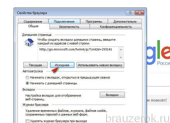 startovaya-str-ie-9-591x429.jpg