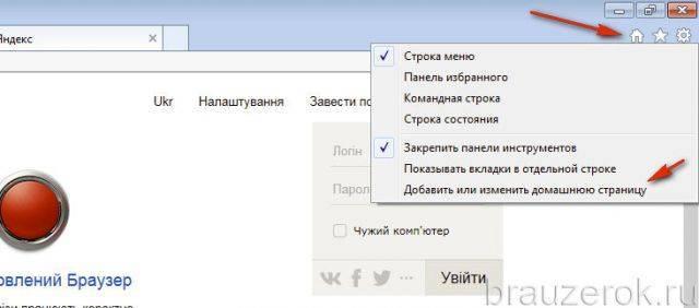 startovaya-str-ie-15-640x282.jpg