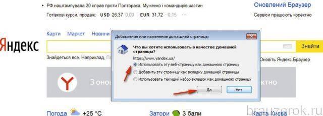 startovaya-str-ie-16-640x230.jpg