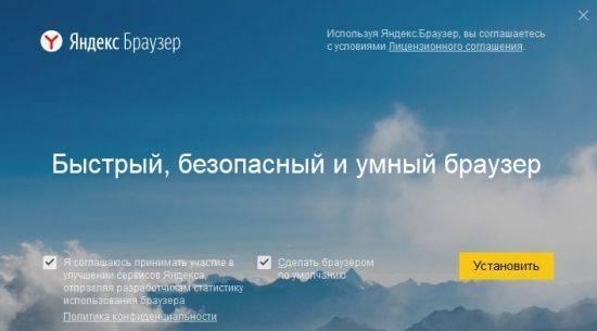 ybr-salisoy-2-550x305.jpg