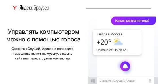 ybr-salisoy-3-550x292.jpg