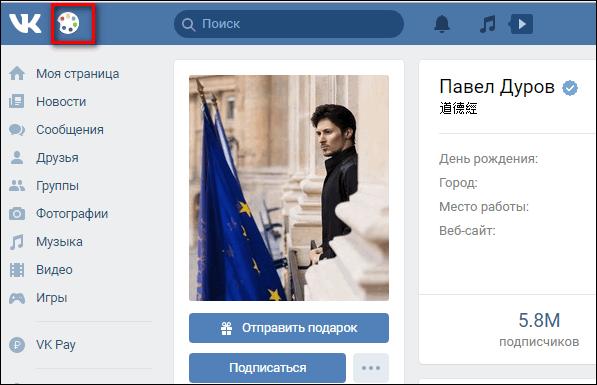 znachek-katalog-tem.png
