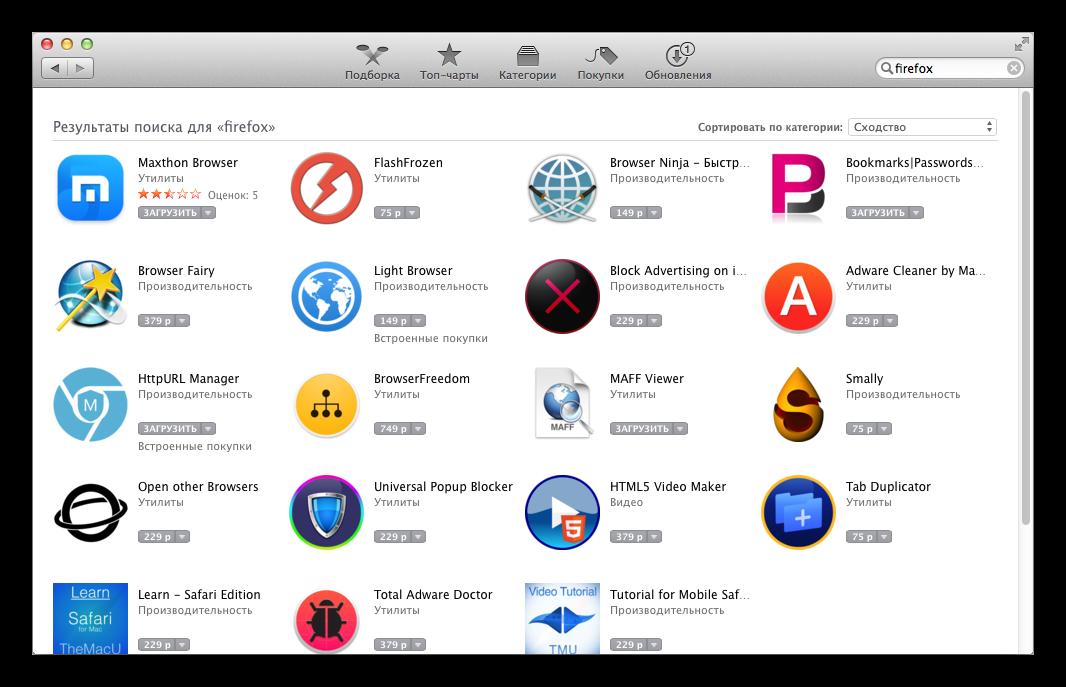 Poisk-prilozheniya-Firefox-dlya-Mac-App-Store.png