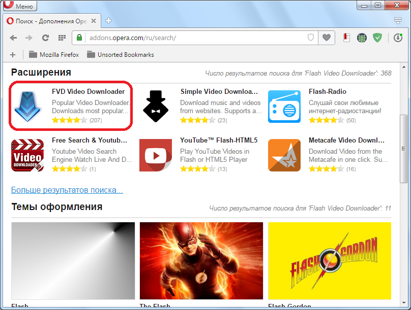 Perehod-na-stranitsu-rasshireniya-Flash-Video-Downloader-dlya-Opera.png