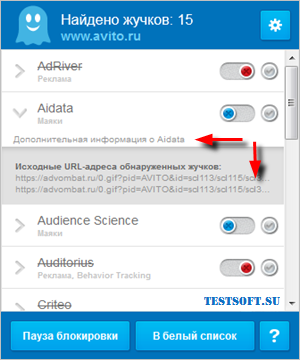ghostery_2.png