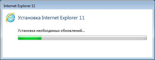 install_internet_explorer_11_4.jpg
