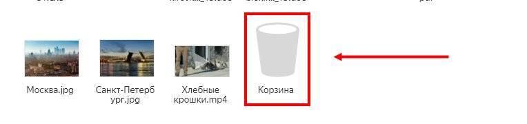 ochistit-disk-3.jpg