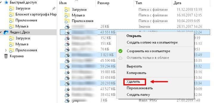 ochistit-disk-5.jpg