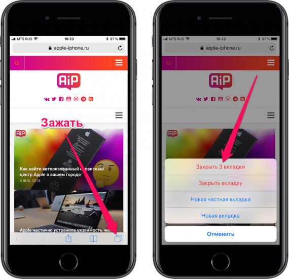11функций мобильного Safari, которые должен знать каждый пользователь