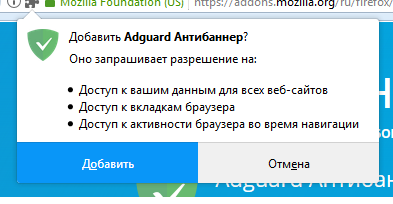 3-razreshenie-adguard.png