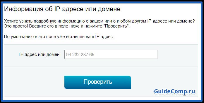 21-05-anonimajzery-dlya-yandex-brauzera-1.png