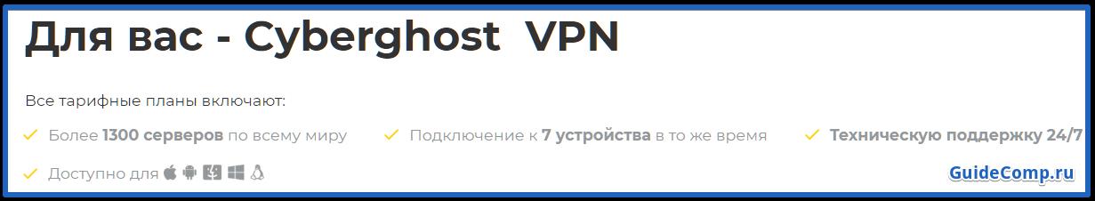 21-05-anonimajzery-dlya-yandex-brauzera-4.png