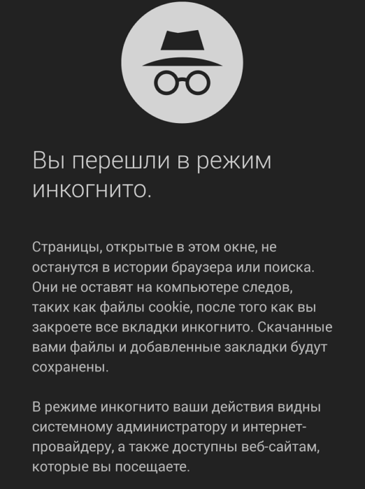 yandex_browser2.png