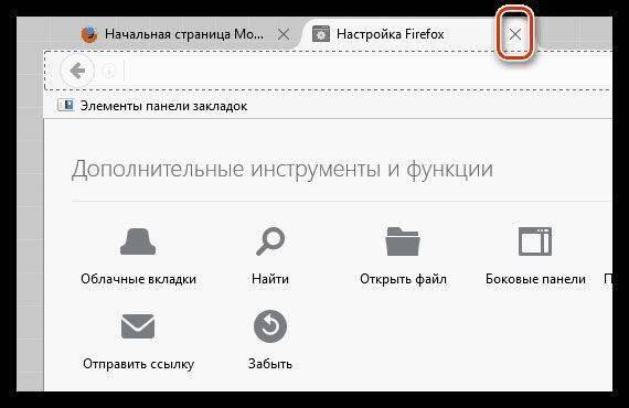 zakladki-mozffx-2_0-570x370.jpg