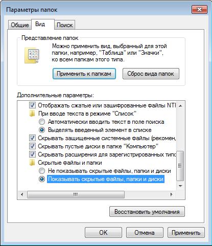 kak-najti-yandeks-brauzer-na-kompyutere3.png