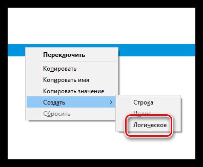 Tonkaya-nastroyka-Mozilla-Firefox-2.png
