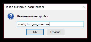 Tonkaya-nastroyka-Mozilla-Firefox-3.png