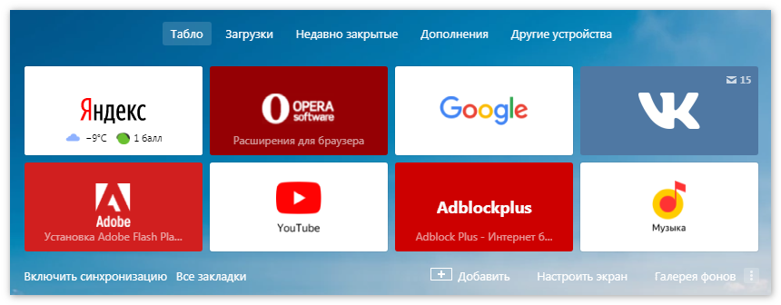 tablo-v-yandex-browser.png