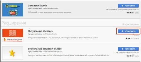express-pangchr-6-480x212.jpg
