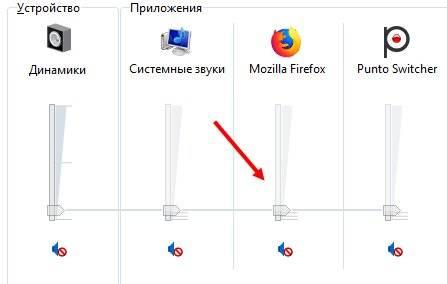 net-zvuka-3.jpg