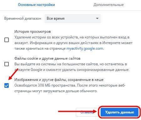 net-zvuka-13.jpg