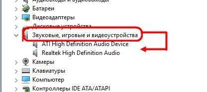 net-zvuka-16.jpg