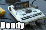 Dendy-na-kompyutere.png