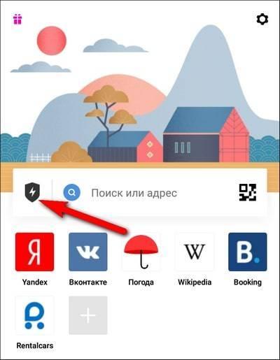 vpn-v-Aloha-Browser.jpg