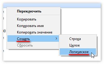 sozdanie-logicheskogo-vyrazheniya.png