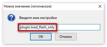 sozdanie-nazvaniya-logicheskogo-vyrazheniya.png
