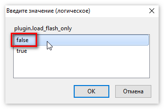 novoe-znachenie-logicheskogo-vyrazheniya.png