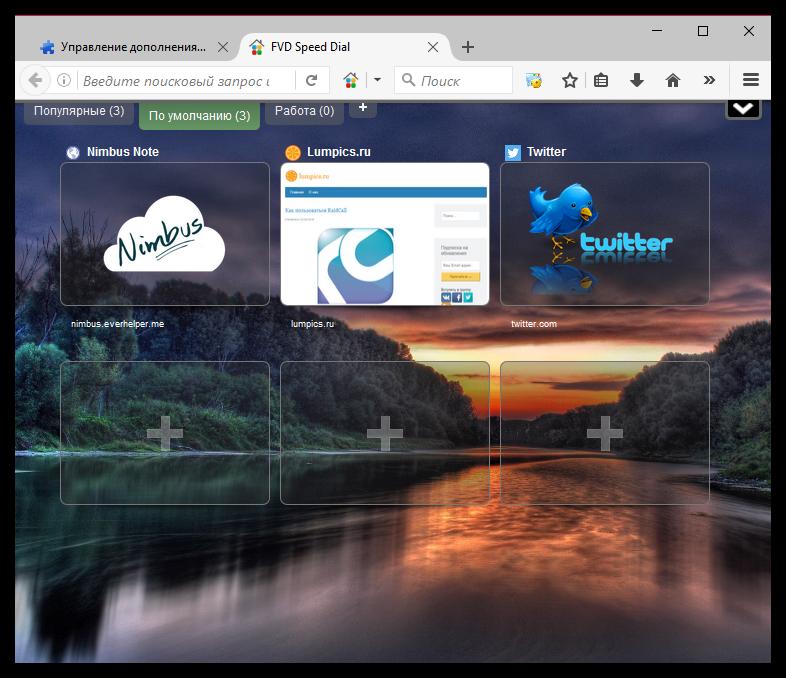 Speed-Dial-dlya-Firefox-5.png
