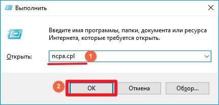 1-ncpa.jpg